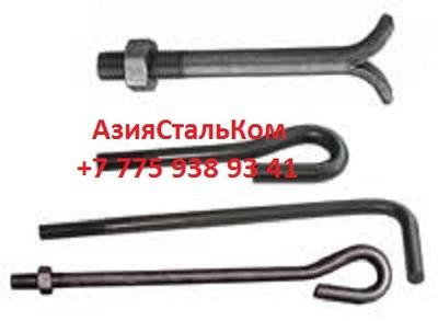 Фундаментные болты в Усть-Каменогорске - main