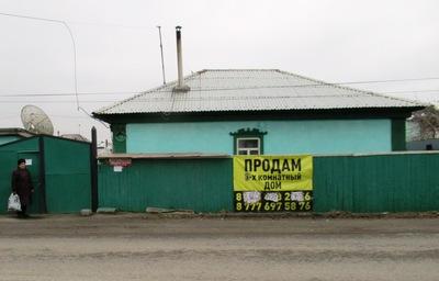 продаем хороший кирпичный дом в Усть-каменогорске  на мирном - main